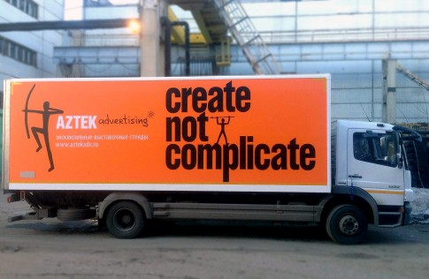AZTEK Advertising: Create not complicate