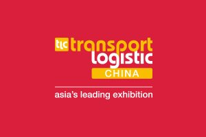 China International Transportation & Logistics Expo